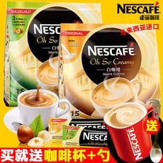 雀巢咖啡马来西亚进口丝绒白咖啡原味540g+榛果口味540g