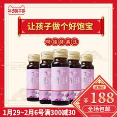 立爱 产后哺乳催奶下奶茶酵素催乳增乳调理营养品生乳汁通乳