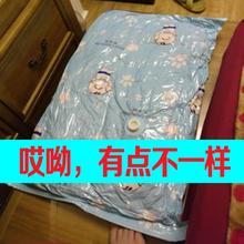 太力抽气真空压缩袋收纳袋真空衣物棉被子特大号整理袋中号打包袋