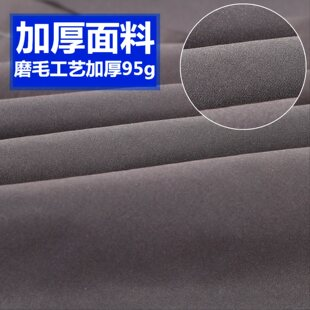 Adjustable elastic band, bed sheet fixing device, mattress c