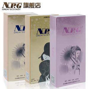 NPG和风系列避孕套名器用螺纹颗粒安全套情趣型成人性用品避孕套