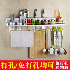厨房置物架免打孔免钉挂架壁挂式刀具刀架墙上吸盘家用实用调料架