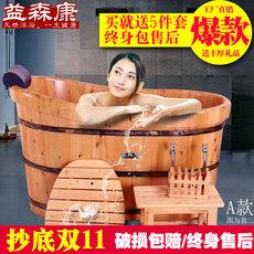 益森康木桶浴桶成人泡澡木桶加厚家用香柏实木浴盆浴缸洗澡木桶大