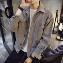 休闲外套韩版 学生上衣服潮流男装 秋季帅气灯芯绒夹克男士 修身 外衣