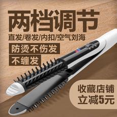 陶瓷电卷发棒两用迷你夹板直发器韩国学生内扣空气刘海神器不伤发
