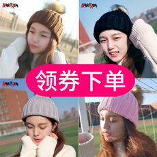 帽子女士秋冬天韩版潮百搭毛线帽甜美可爱冬季时尚英伦保暖针织帽