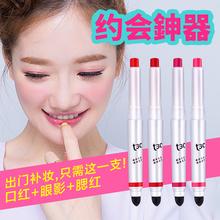 唐三彩专柜正品T3C/缇诗可眼颊唇笔 色彩亮丽持久自然 唇彩