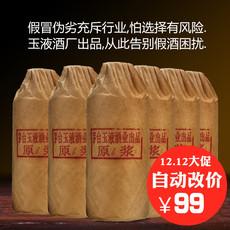 贵州仁怀53度酱香型原浆酒白酒纯粮食高粱陈酿老酒整箱6瓶特价