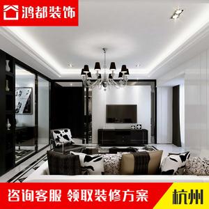 鸿都装饰全包装修设计三居室半包装修服务<span class=H>家装</span>设计效果图装修公司
