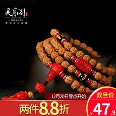 灵月阁天然印尼爆肉小疙瘩金刚菩提子108颗手串男女佛珠手链项链