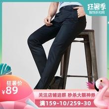 相思鸟男装休闲裤男松紧后腰夏季裤子男弹力修身直筒正装薄款西裤