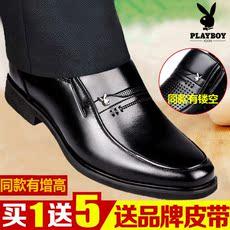 花花公子男鞋夏季镂空皮鞋男士真皮商务正装皮鞋内增高透气洞洞鞋
