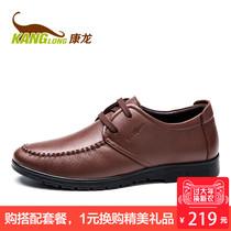 英伦真皮系带低帮鞋 男士 康龙商务休闲皮鞋 流行男鞋