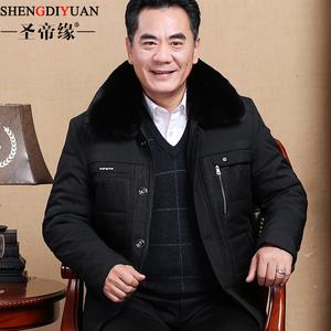 爸爸冬装中老年人棉衣加绒加厚款40男装50岁60中年冬季70外套爷爷男式棉衣