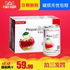 品派苹果醋饮料310ml*12罐果醋果汁聚会休闲饮品整箱批发多地包邮