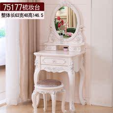 欧式梳妆台 卧室梳妆桌法式 现代简约化妆桌 宜家小户型化妆台