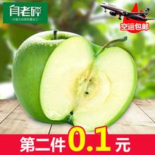 闫老碎 现货陕西洛川青苹果批发新鲜时令酸脆多汁红富士孕妇水果