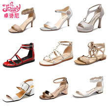 卓诗尼夏季时尚高跟厚底女士凉鞋172多款系列可选