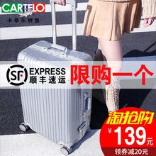 正品卡帝乐鳄鱼铝框旅行箱男女学生密码拉杆箱万向轮拉链行李箱