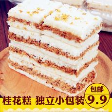 正宗桂花糕点糯米糕手工杭州特产传统糕点心下午茶零食独立小包装