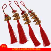 外事出国小礼物中国特色五福平安桃木葫芦挂件中国结吉祥风水卧室