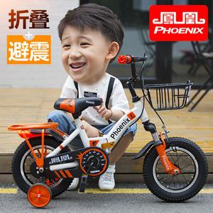 凤凰儿童自行车2-3-4-6-7-8-9-10岁<span class=H>宝宝</span>脚踏单车男孩女孩小孩童车
