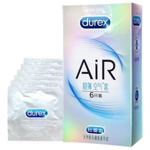杜蕾斯避孕套Air空气超薄6只安全套情趣高潮阴帝刺激持久润滑套套避孕套