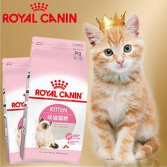 皇家幼猫猫粮 k36/2kg 宠物孕期猫食1-12月离乳期猫咪主粮奶糕4斤