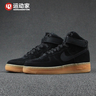 【42运动家】Nike Air Force 1 High '07 LV8潮流板鞋 AA1118-001