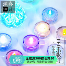 Paixi Crystal Drop Glue Hand-made led Small Color Lamp Stereo Night Lamp Die DIY Mould Fittings Multi-color Night Lamp