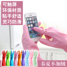 Household gloves, dishwashers, waterproof rubber, plastic, thin, hand-held kitchen, durable latex, laundry, household cleaning women