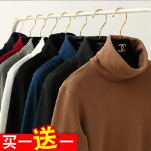 新款 高领打底衫 女士长袖 纯棉t恤学生韩版 秋冬装 女装 半高领
