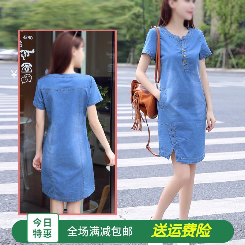 夏季短袖浅色牛仔裙韩版大码胖女人穿薄款柔软亲肤连衣裙开叉不皱图片