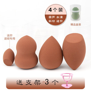 【4个装】超级软奶茶气垫bb霜粉扑 <span class=H>美妆</span>蛋干湿两用化妆棉化妆工具