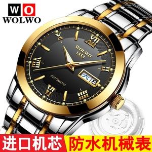 正品男士手表防水全自动机械表男表精钢带夜光时尚潮流款2017新款手表