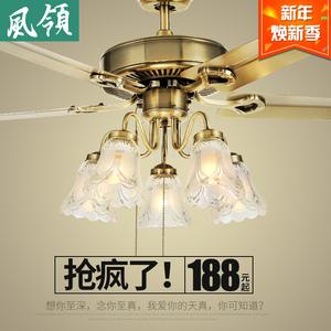欧式吊扇灯 复古餐厅风扇吊灯美式客厅卧室带LED的现代风扇灯家用吊扇灯