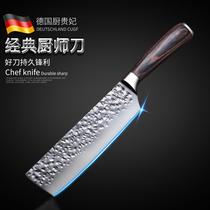 德国CUGF锤纹宿舍小菜刀寝室用学生水果刀家用小砍骨刀切菜刀切肉