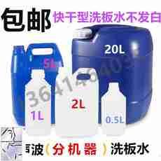 无铅环保洗板水电路板pcb清洗剂手机维修主板超声波清洗无残留