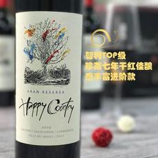智利进阶版三重口感陈酿原瓶进口干红葡萄酒赤霞珠750ML
