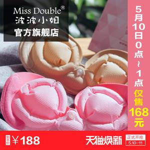 台湾波波小姐充气硅胶隐形文胸贴乳贴加厚聚拢婚纱防滑无肩带内衣文胸