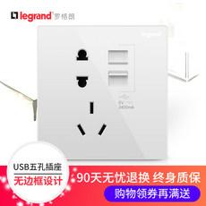 罗格朗开关插座面板TCL仕典白色带USB五孔手机充电二三插86型