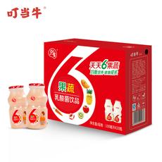 叮当牛如雪6果蔬乳酸菌饮品100ml*20瓶 混合果汁优酸乳饮料整箱