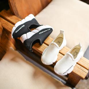 正品折扣网:夏季男童鞋女童网面白色休闲鞋儿童运动鞋透气小白鞋中大童跑步鞋