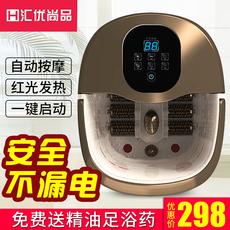 汇优尚品足浴器全自动按摩家用电动烫洗脚盆桶电动加热泡脚机电热