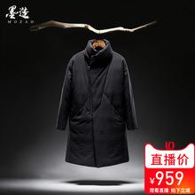 修身羽绒服男式中长款商务加厚保暖秋冬品质2018新款男士立领外套