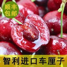 批发车厘子双J大果智利现货进口车厘子水果空运28-30mm大樱桃批发