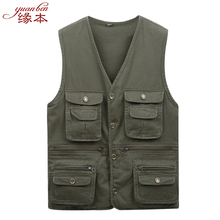 Spring and Autumn outdoor fishing waistcoat for men in summer middle and old age pure cotton jacket jacket multi-pocket photography vest shoulder