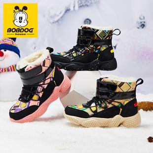 巴布豆house童鞋2018冬季新款儿童雪地靴男童女童棉鞋加绒中筒靴