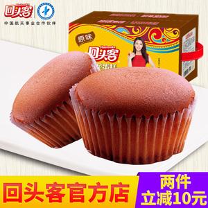 天天特价回头客枣泥蛋糕1050g礼盒原味早餐蜂蜜红枣糕点零食整箱