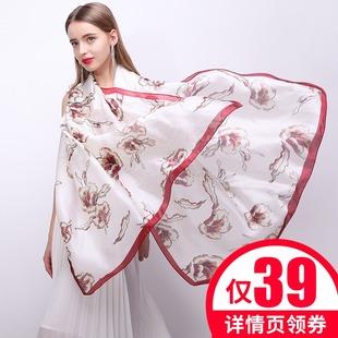 上海故事丝巾女夏天夏季防晒百搭超薄围巾妈妈款薄款冰丝纱巾轻薄